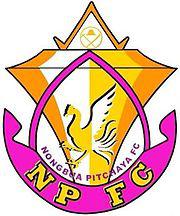 Nong Bua Pitchaya team logo
