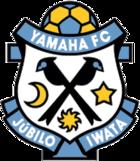 Jubilo Iwata team logo