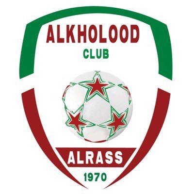 Al-Khlood team logo