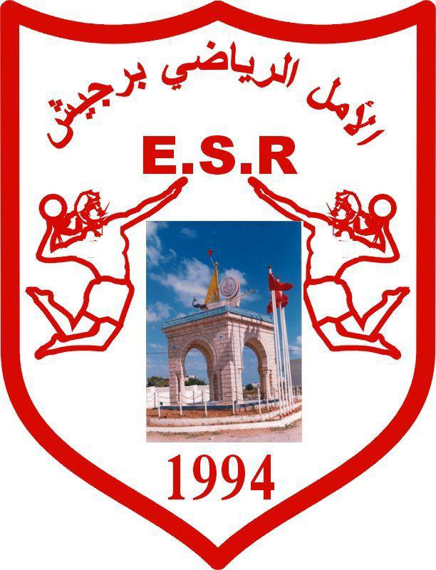 Rejiche team logo