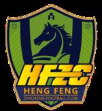 Guizhou Hengfeng team logo