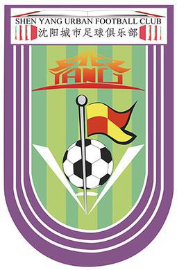 Shenyang Urban team logo