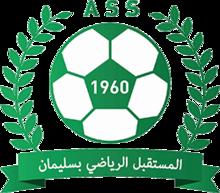 AS Soliman team logo