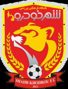 Shahr Khodro team logo