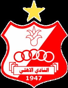 Al-Ahly Benghazi team logo