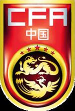 China team logo