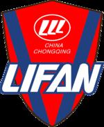 Chongqing Lifan team logo