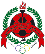 Al-Rayyan SC team logo