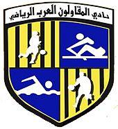 Al Mokawloon team logo