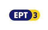 ERT 3 tv logo