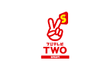 Fuji TV Two / HD tv logo