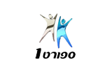 Sport 1 (SimulCast) / HD tv logo