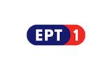ERT 1 tv logo
